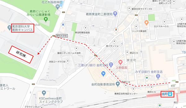 東京理科大学葛飾キャンパス(電車の場合)(モバイル表示)